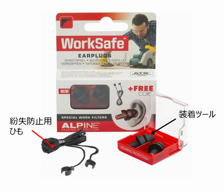 安全,耳栓,工場,work safe